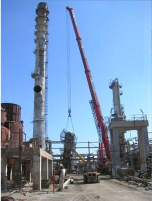 Larnaca Refinery